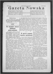 Gazeta Nowska 1928, R. 5, nr 44 + dodatek