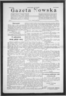 Gazeta Nowska 1930, R. 7, nr 22 + dodatek