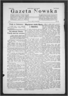 Gazeta Nowska 1931, R. 8, nr 7 + dodatek
