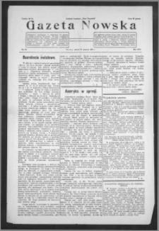 Gazeta Nowska 1931, R. 8, nr 24 + dodatek