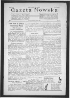 Gazeta Nowska 1932, R. 9, nr 2 + dodatek