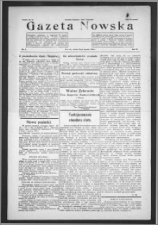 Gazeta Nowska 1932, R. 9, nr 4 + dodatek