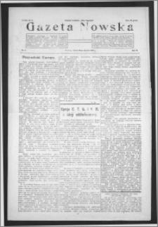Gazeta Nowska 1932, R. 9, nr 5 + dodatek