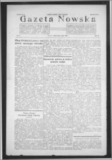 Gazeta Nowska 1932, R. 9, nr 8 + dodatek