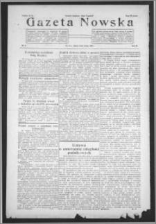 Gazeta Nowska 1932, R. 9, nr 9 + dodatek