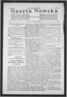 Gazeta Nowska 1932, R. 9, nr 12 + dodatek