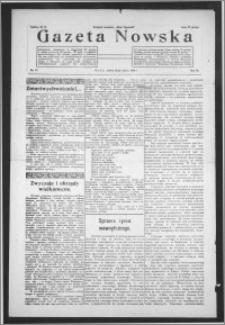 Gazeta Nowska 1932, R. 9, nr 13 + dodatek