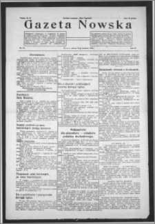 Gazeta Nowska 1932, R. 9, nr 16 + dodatek