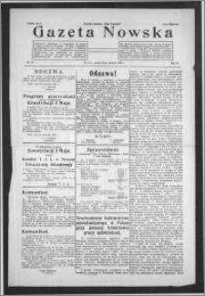 Gazeta Nowska 1932, R. 9, nr 18 + dodatek