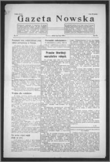 Gazeta Nowska 1932, R. 9, nr 27 + dodatek