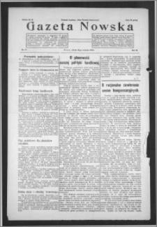 Gazeta Nowska 1932, R. 9, nr 37 + dodatek