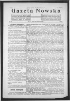 Gazeta Nowska 1932, R. 9, nr 40 + dodatek