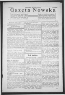 Gazeta Nowska 1932, R. 9, nr 41 + dodatek