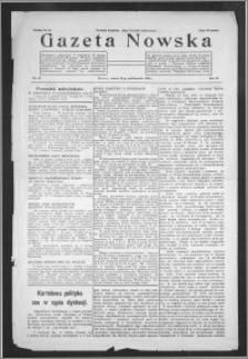 Gazeta Nowska 1932, R. 9, nr 43 + dodatek