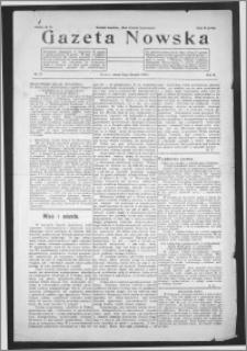 Gazeta Nowska 1932, R. 9, nr 47 + dodatek