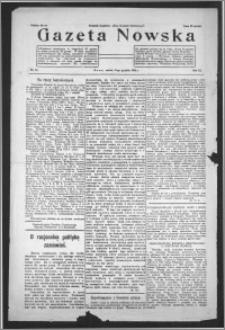 Gazeta Nowska 1932, R. 9, nr 51 + dodatek