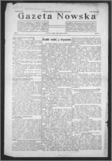 Gazeta Nowska 1933, R. 10, nr 1 + dodatek