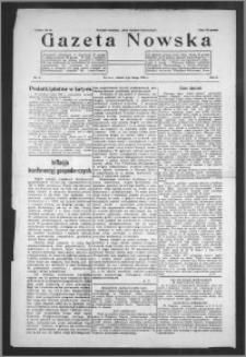 Gazeta Nowska 1933, R. 10, nr 5 + dodatek