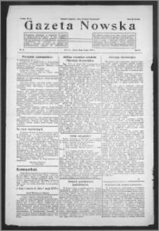 Gazeta Nowska 1933, R. 10, nr 8+ dodatek