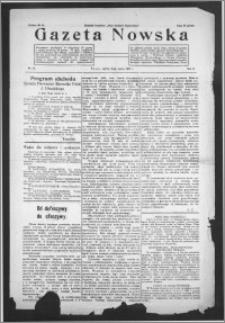 Gazeta Nowska 1933, R. 10, nr 11 + dodatek