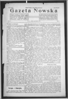 Gazeta Nowska 1933, R. 10, nr 13 + dodatek