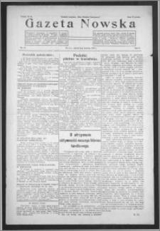 Gazeta Nowska 1933, R. 10, nr 14 + dodatek