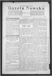 Gazeta Nowska 1933, R. 10, nr 15 + dodatek