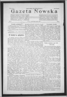 Gazeta Nowska 1933, R. 10, nr 17 + dodatek