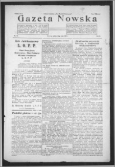 Gazeta Nowska 1933, R. 10, nr 19 + dodatek