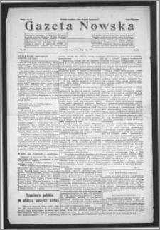 Gazeta Nowska 1933, R. 10, nr 20 + dodatek