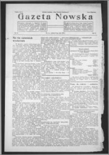 Gazeta Nowska 1933, R. 10, nr 21 + dodatek