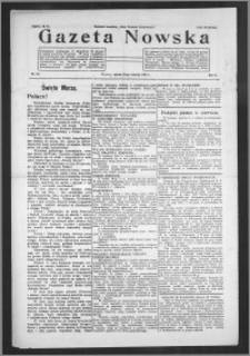 Gazeta Nowska 1933, R. 10, nr 23 + dodatek