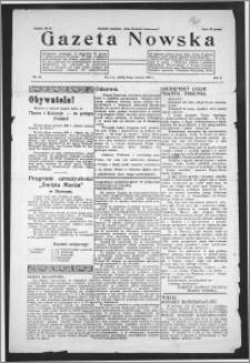 Gazeta Nowska 1933, R. 10, nr 25 + dodatek