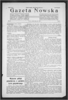 Gazeta Nowska 1933, R. 10, nr 30 + dodatek