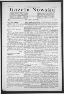 Gazeta Nowska 1933, R. 10, nr 40 + dodatek