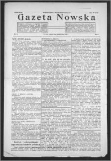 Gazeta Nowska 1933, R. 10, nr 41 + dodatek