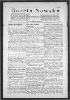 Gazeta Nowska 1933, R. 10, nr 47 + dodatek
