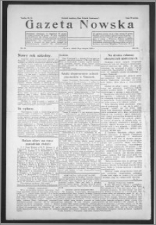Gazeta Nowska 1934, R. 11, nr 33 + dodatek