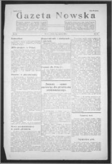 Gazeta Nowska 1938, R. 15, nr 24
