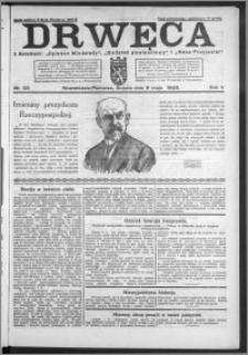Drwęca 1925, R. 5, nr 55