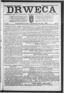 Drwęca 1925, R. 5, nr 63