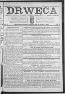 Drwęca 1925, R. 5, nr 71
