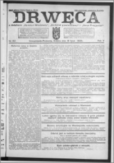 Drwęca 1925, R. 5, nr 83