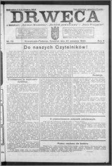 Drwęca 1925, R. 5, nr 112