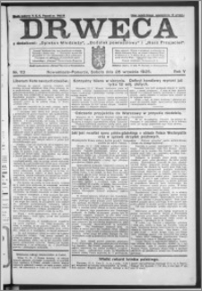 Drwęca 1925, R. 5, nr 113