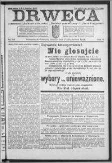 Drwęca 1925, R. 5, nr 116