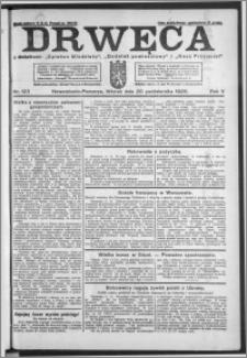Drwęca 1925, R. 5, nr 123