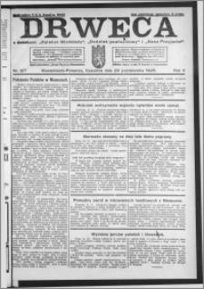 Drwęca 1925, R. 5, nr 127