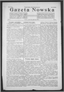 Gazeta Nowska 1932, R. 9, nr 42 + dodatek