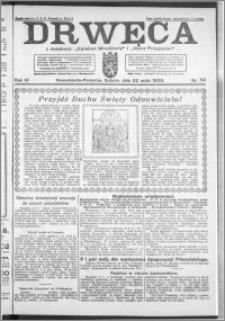 Drwęca 1926, R. 6, nr 59